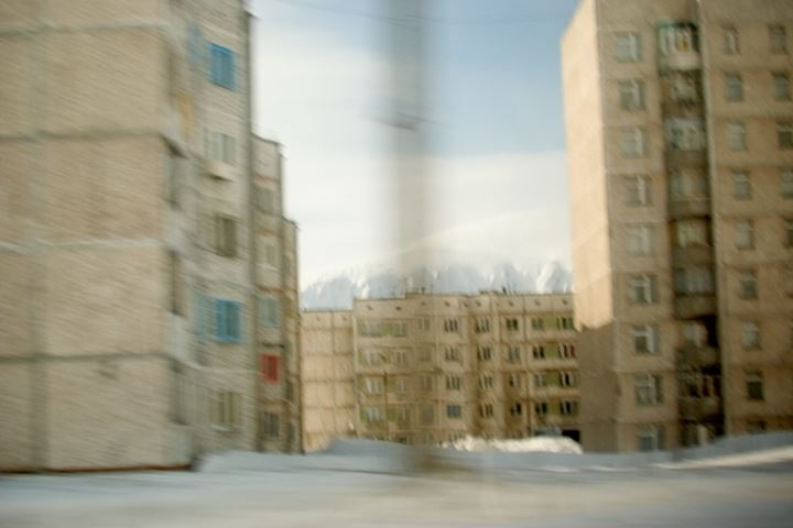 Blurred houses in Russia