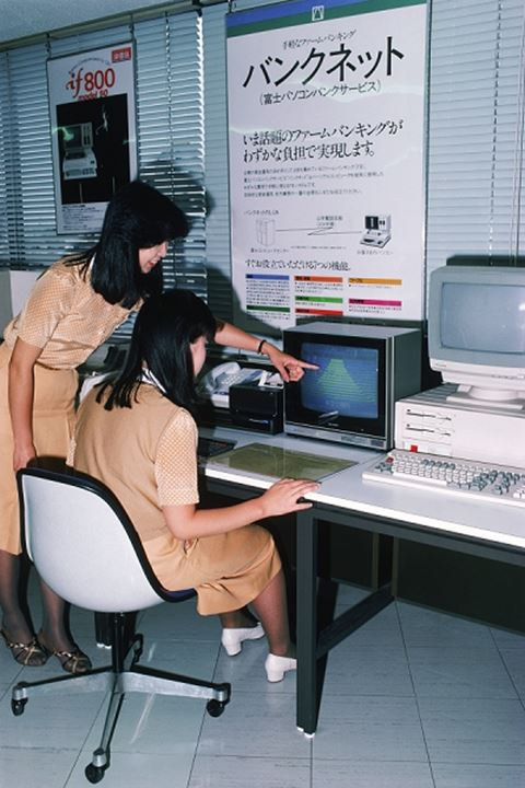 Female students at computer training center in Tokyo, Japan