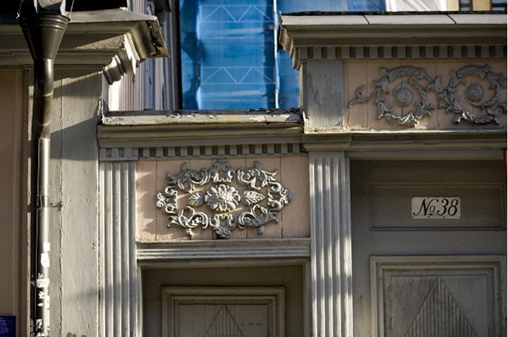 Stone carving above the door